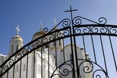 Assumption cathedral in Vladimir, Russia. UNESCO World Heritage Site. Popular touristic landmark Stock Photos