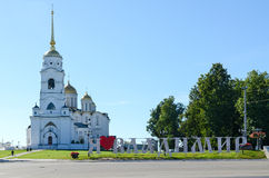 Assumption Cathedral, Vladimir, Russia Royalty Free Stock Photo