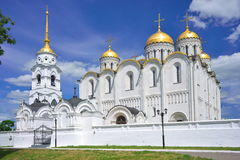Assumption cathedral at Vladimir in summer, Russia Royalty Free Stock Photography