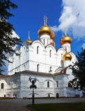 Assumption cathedral at Yaroslavl Stock Photos