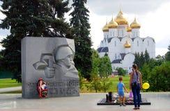 Assumption Church and war memorial in Yaroslavl, Russia. Stock Image