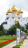 Assumption Church in Yaroslavl, Russia. Stock Image