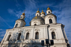 Assumption or Dormition Cathedral in Kharkiv, Ukraine Royalty Free Stock Images