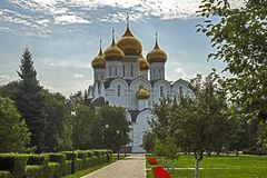 Assumption cathedral in Yaroslavl stock image