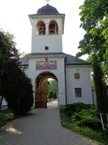 Hodos-Bodrog Monastery. The Assumption of the Virgin Mary, historical monument - attested in 1177, is the oldest Orthodox monastery in Romania, with a continuous royalty free stock image