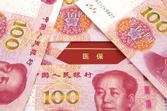Assurance-maladie chinoise photo libre de droits