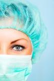 Assurance médicale maladie Photo libre de droits