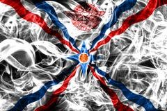 Assyria smoke flag, dependent territory flag.  Royalty Free Stock Photos