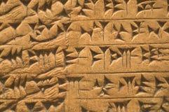 Assyrian hieroglyps on the wall