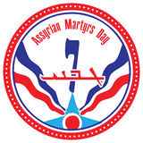 Assyrian Martyrs Day Royalty Free Stock Photo