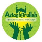 Astaghfirullah διανυσματική απεικόνιση