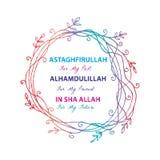 Astaghfirullah pour le passé, Alhamdulillah pour le présent, en Sha Allah à l'avenir illustration stock