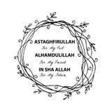 Astaghfirullah pour le passé, Alhamdulillah pour le présent, en Sha Allah à l'avenir Images stock