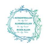 Astaghfirullah pour le passé, Alhamdulillah pour le présent, en Sha Allah à l'avenir Image stock