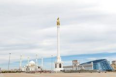 Astaná, Kazajistán - 3 de septiembre de 2016: El área del ` s de Kazajistán imagenes de archivo