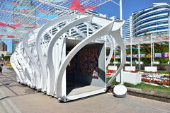 Astana Art Fest 2017 Nomad Energy in Astana. Exhibit on Astana Art Fest 2017 Nomad Energy in Astana, Kazakhstan, in July-August 2017 Stock Image