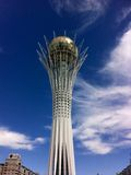 Astana-Bayterek. Symbol of Kazakhstan that represents a golden egg on top of the Tree of life Royalty Free Stock Photo
