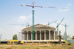 Astana is built Royalty Free Stock Images