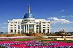 Astana - capital of Kazakhstan stock photo