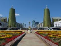 Astana Royalty Free Stock Photo