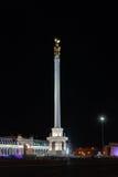 Astana, Cazaquistão - 3 de setembro de 2016: A área do ` s de Cazaquistão fotografia de stock royalty free
