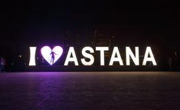 Astana, Cazaquistão - 5 de setembro de 2016: Iluminado na noite Fotografia de Stock