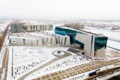 Astana, Cazaquistão - em fevereiro de 2017 - Museu Nacional do Republic of Kazakhstan em Astana em um dia de inverno Fotos de Stock Royalty Free