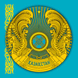ASTANA, CAZAQUISTÃO/junho de 2017 - expo 2017 e bandeiras e símbolos de Cazaquistão ilustração stock