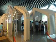 Astana expo 2017 przyszłości energia Fotografia Stock