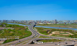 Astana. General view of the city Royalty Free Stock Photos