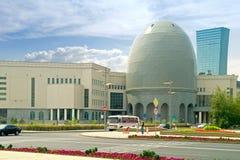 Astana. Horizontal municipal image stock