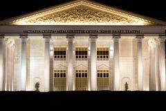 ASTANA KASAKHSTAN - Augusti 15, 2016: Statlig opera- och balettteaterAstana opera på natten Arkivfoto