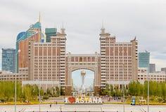 Astana Kazachstan, Wrzesień, - 3, 2016: Inskrypcja kocham Astan Fotografia Stock