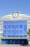 Astana Kazachstan, Wrzesień, - 4, 2016: Kazach Agro Techniczna UN Obraz Stock
