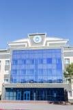 Astana Kazachstan, Wrzesień, - 4, 2016: Kazach Agro Techniczna UN Fotografia Stock