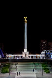 Astana Kazachstan, Wrzesień, - 3, 2016: Teren Kazachstan ` s zdjęcie stock