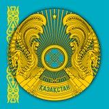 ASTANA, KAZAKHSTAN / JUNE 2017 - Expo 2017 and Kazakhstan flags and symbols. Expo 2017 and Kazakhstan flags and symbols, vector file, illustration Royalty Free Stock Photos