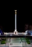 Astana, Kazakhstan - September 3, 2016: The area of Kazakhstan`s. Independence, Stella Kazak Eli at night stock photo