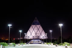 Astana, Kazakhstan - September 3, 2016: Palace of Peace and Reco Stock Photography