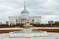 ASTANA, KAZAKHSTAN - SEPTEMBER 13, 2017: Presidential Palace Ako Stock Images