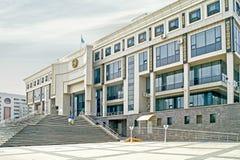 Astana. National academic library. ASTANA, KAZAKHSTAN REPUBLIC - June 24, 2013: National academic library of Republic of Kazakhstan Stock Image