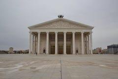 Astana-Oper stockfoto