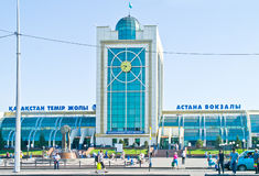 Astana. Railway station Royalty Free Stock Images