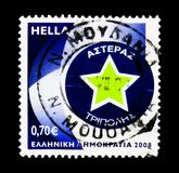 Asteras Tripolis FC (1931), ιστορικό ποδόσφαιρο και αθλητικές λέσχες Στοκ Εικόνες