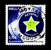 Asteras Tripolis FC (1931), football historique et clubs de sports Photographie stock libre de droits