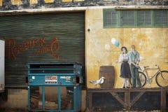 Astoria Riverwalk Mural Stock Photo