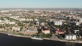 astra 城市的堤防从上面 ?? 对彼得1的纪念碑 股票录像