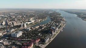 astra 城市的堤防从上面 ?? 对彼得1的纪念碑 股票视频