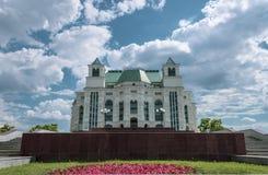 Astrakan, Rusland - Mei 24, 2019: Theater van Opera en Ballet in het kapitaal van het Kaspische gebied in Rusland Culturele werel stock foto