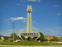 Astrakhan Royalty Free Stock Photo